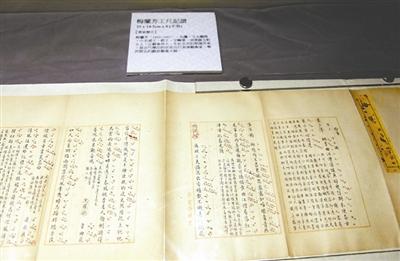 记得葫芦丝谱-音乐要传诸后世,须依赖谱本.   意大利人发明了五线谱,法国人发明