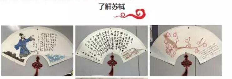 """""""小學生遇見蘇軾""""是基教變革..."""